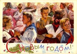 Новогодние открытки советских времён